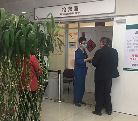Resuscitation Room in Chinese Hospital